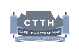 cape-town-torah-high