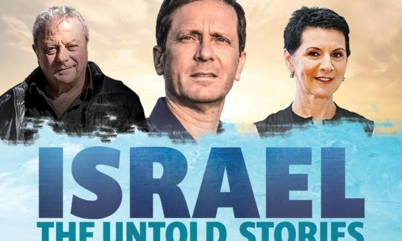 israel-the-untold-stories